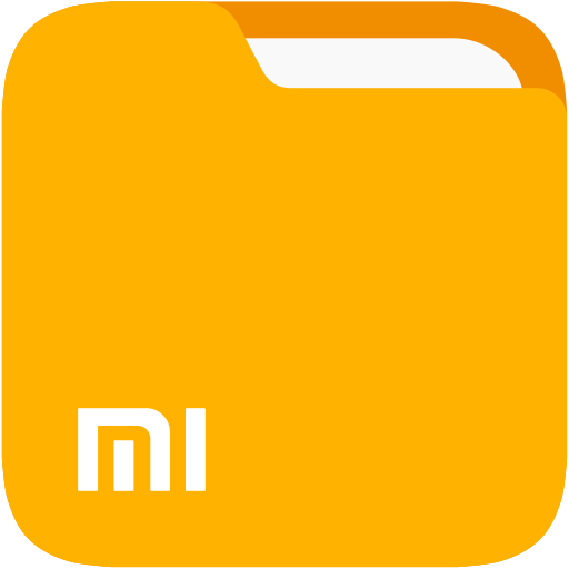 小米文件管理器 - 安全、易用、可靠的文件管理、传输应用