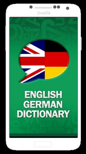 英語ドイツオフライン辞書です