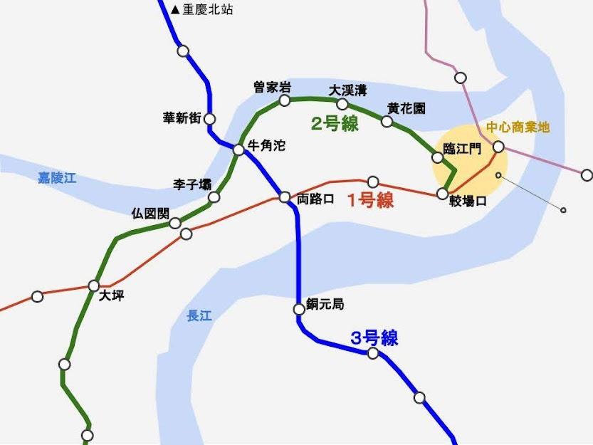 重慶地下鉄路線図