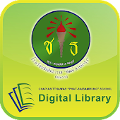 Chaiyasit Digital Library
