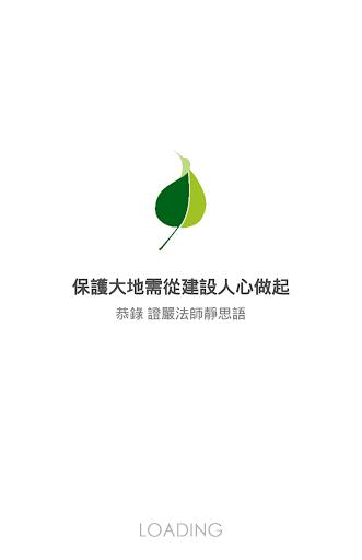 大愛感恩科技 DA.AI
