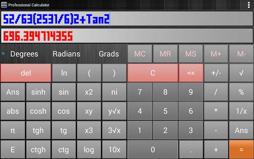 专业计算器