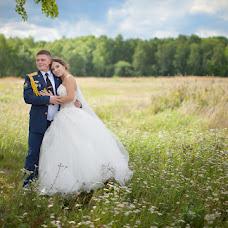 Wedding photographer Vasiliy Kutepov (kutepovvasiliy). Photo of 10.10.2016