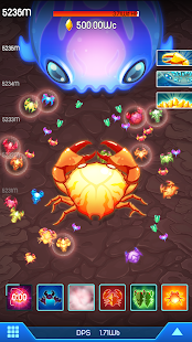Crab War Screenshot