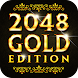 2048 Gold - Androidアプリ