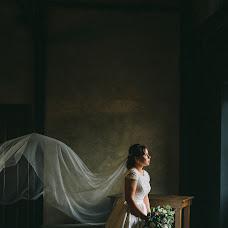 Bröllopsfotograf Tatyana Cherevichkina (cherevichkina). Foto av 24.01.2019