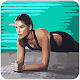 Download Plank Workout at Home - 30 Days Plank Challenge For PC Windows and Mac