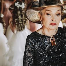 Hochzeitsfotograf Fedor Borodin (fmborodin). Foto vom 10.07.2019