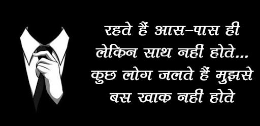 whatsapp status video download attitude marathi