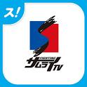 プロレス・格闘技専門ch FIGHTING TV サムライ icon