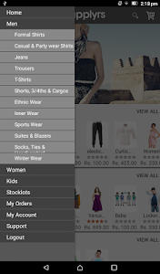 Supplyrs Wholesale Market screenshot 15