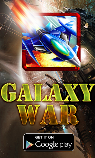 Galaxy War - Ultimate Battle