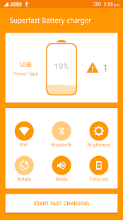 superfast battery charger Screenshot