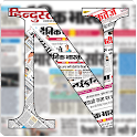 News Paper : Hindi News online icon