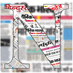 News Paper : Hindi News online
