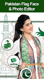 14 August Photo Frame Maker – Pakistan Flag Face 2