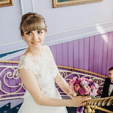 Wedding photographer Alya Balaeva (alyabalaeva). Photo of 29.03.2018