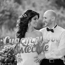 Wedding photographer Anzhela Lem (SunnyAngel). Photo of 27.10.2016