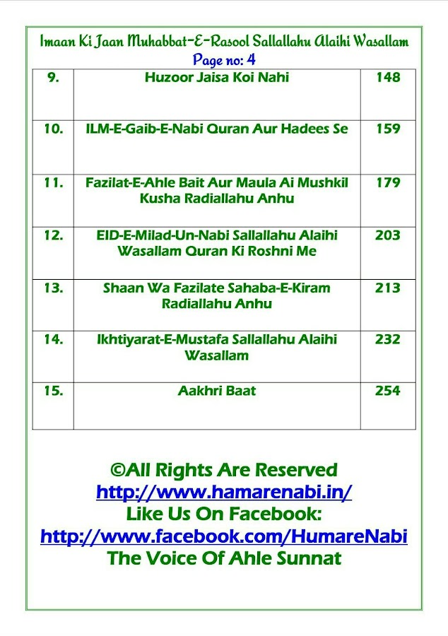 Hamare Nabi- screenshot