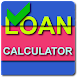 Loan EMI Calculator - Androidアプリ