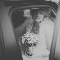 Wedding photographer Vilyam Cvetkov (cvetkoff). Photo of 05.09.2014