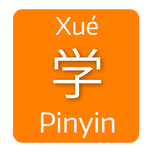 Go more links apk Superior Pinyin Flash Cards  for HTC one M9