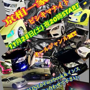 スカイライン V36 250GT タイプS 後期のカスタム事例画像 マサタカV36 京相一家京都支部さんの2020年11月27日03:23の投稿