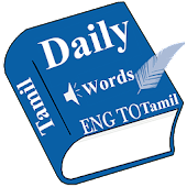 Daily Words English to Tamil