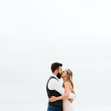 Esküvői fotós Agustin Garagorry (agustingaragorry). Készítés ideje: 04.06.2018
