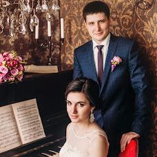 Wedding photographer Sergey Danilin (DanilinFoto). Photo of 02.05.2016