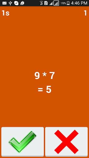 瘋狂的數學為孩子