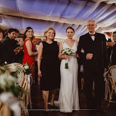 Wedding photographer Maciej Niechwiadowicz (LoveHunters). Photo of 07.06.2018