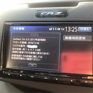 CR-Z ZF2のカスタム事例画像 ミル平さんの2020年11月27日15:03の投稿