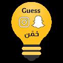 guess quadrant usernames icon