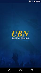 UBN - náhled