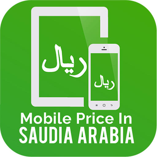 Mobile Prices in Saudi Arabia – Apps on Google Play