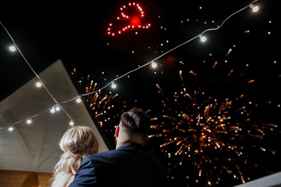 Wedding photographer Yosip Gudzik (JosepHudzyk). Photo of 05.06.2018
