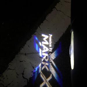 マークX GRX120のカスタム事例画像 あきとさんの2020年05月20日09:03の投稿