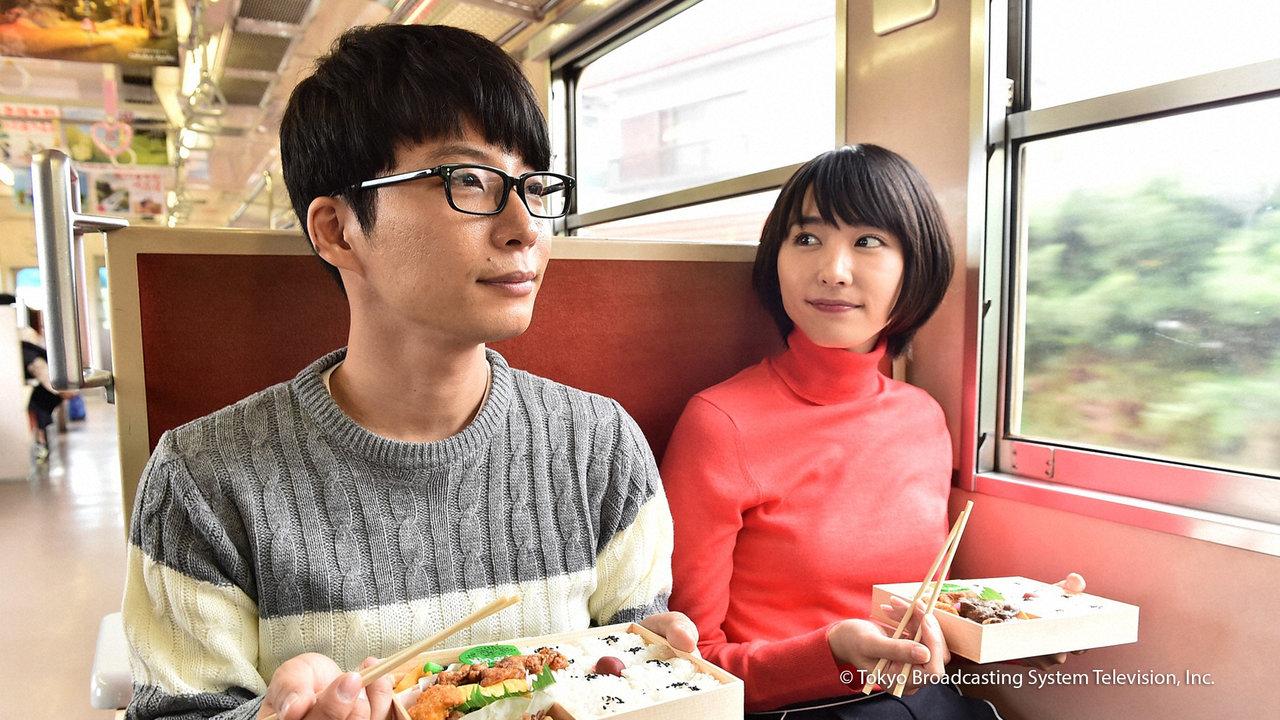 2021 月薪嬌妻 特別版 日劇