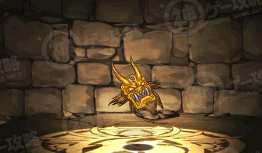 黄金の鬼神面