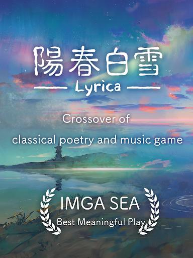 Lyrica [Mod Free Shopping]