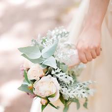 Wedding photographer Kristina Labunskaya (kristinalabunska). Photo of 27.06.2017