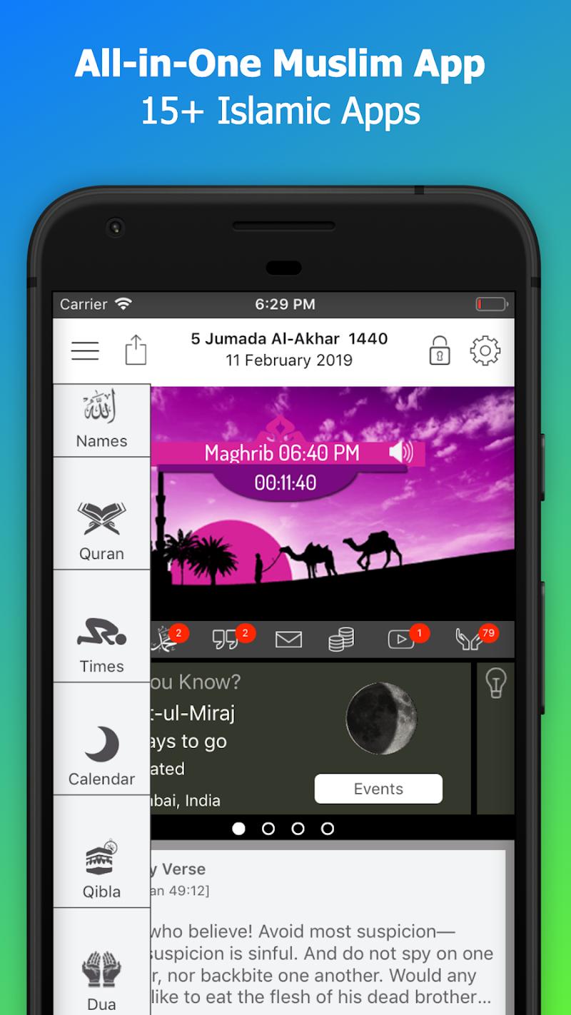 Скриншот Islamic Calendar: Azan, Prayer times, Quran, Qibla