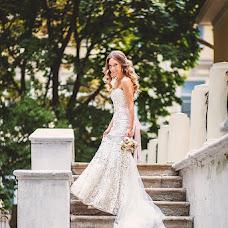 Wedding photographer Vadim Kozhemyakin (fotografkosh). Photo of 20.09.2014