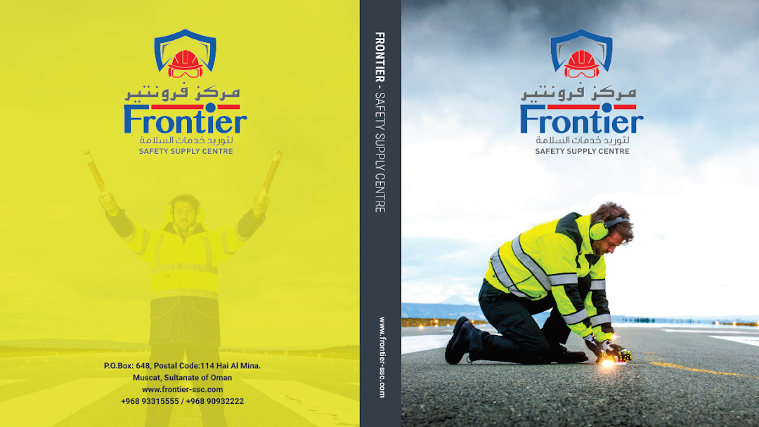Frontier Safety Supply Centre LLC - Safety Equipment Supplier in Muscat