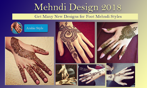 Mehndi Designs 2018-17 (New Collection) - náhled