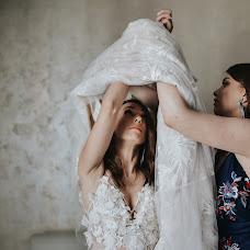 Wedding photographer Irena Bajceta (irenabajceta). Photo of 10.06.2018