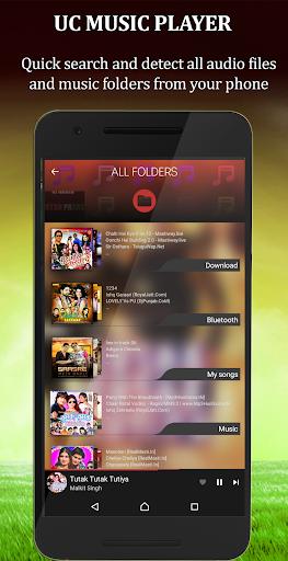 UC Music Player 2018 1.0 screenshots 3