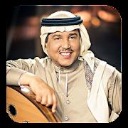 أجمل الأغاني محمد عبده | بدون نت 2019 APK