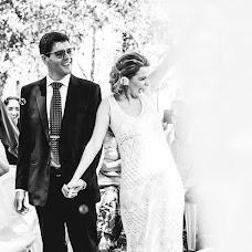 Wedding photographer Diórgenes Rezende (rezende). Photo of 28.09.2015